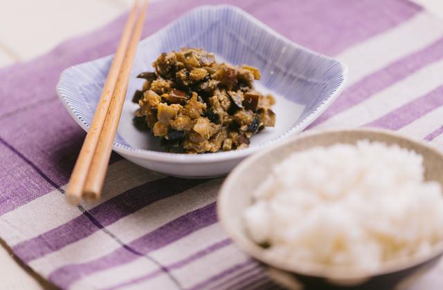 ご飯がススム茄子味噌の写真
