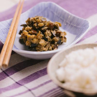 「ご飯がススム茄子味噌」の写真素材