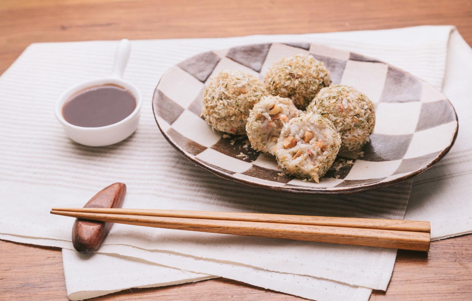 「里芋のコロッケ(ノンフライ)」の写真
