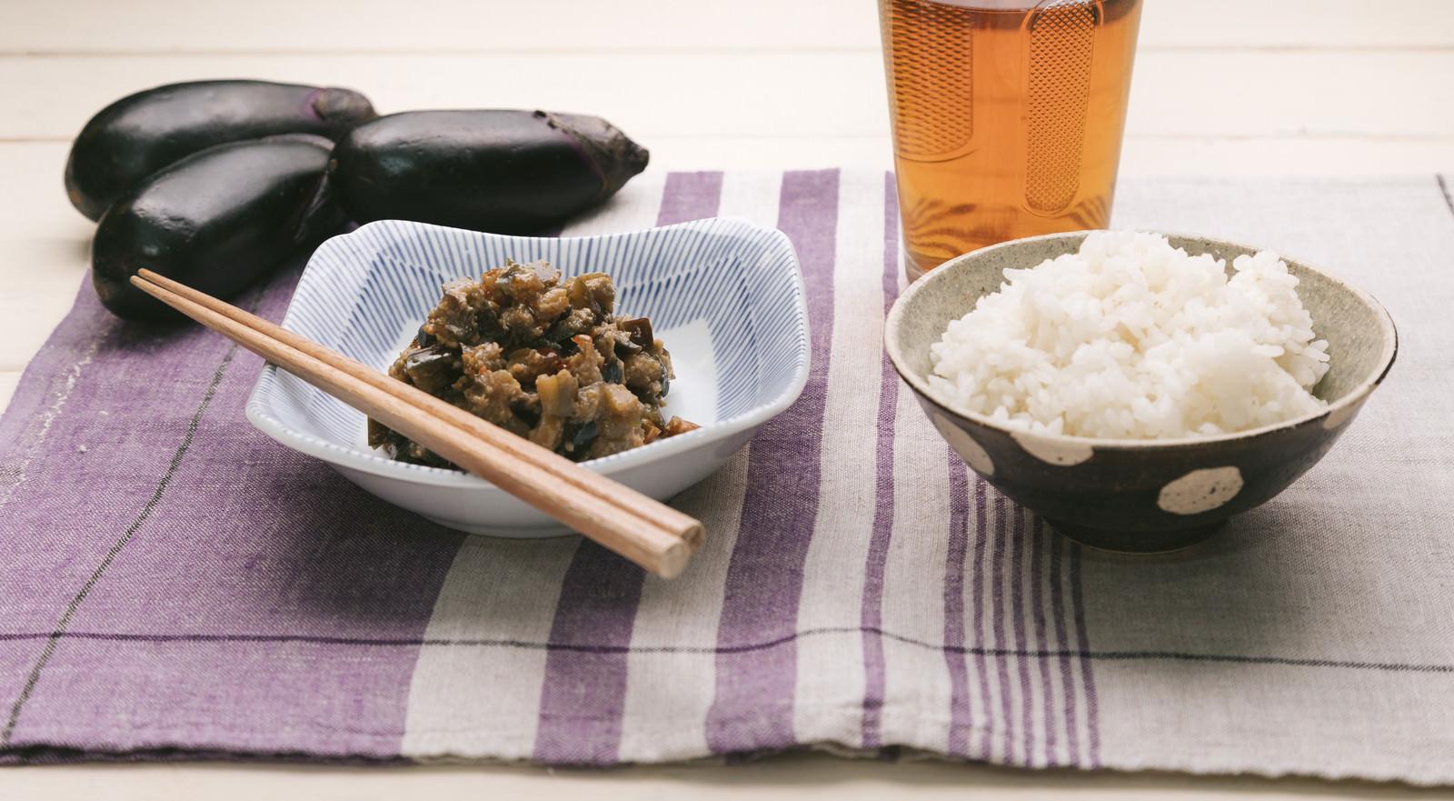 「ご飯と相性抜群の茄子味噌」の写真