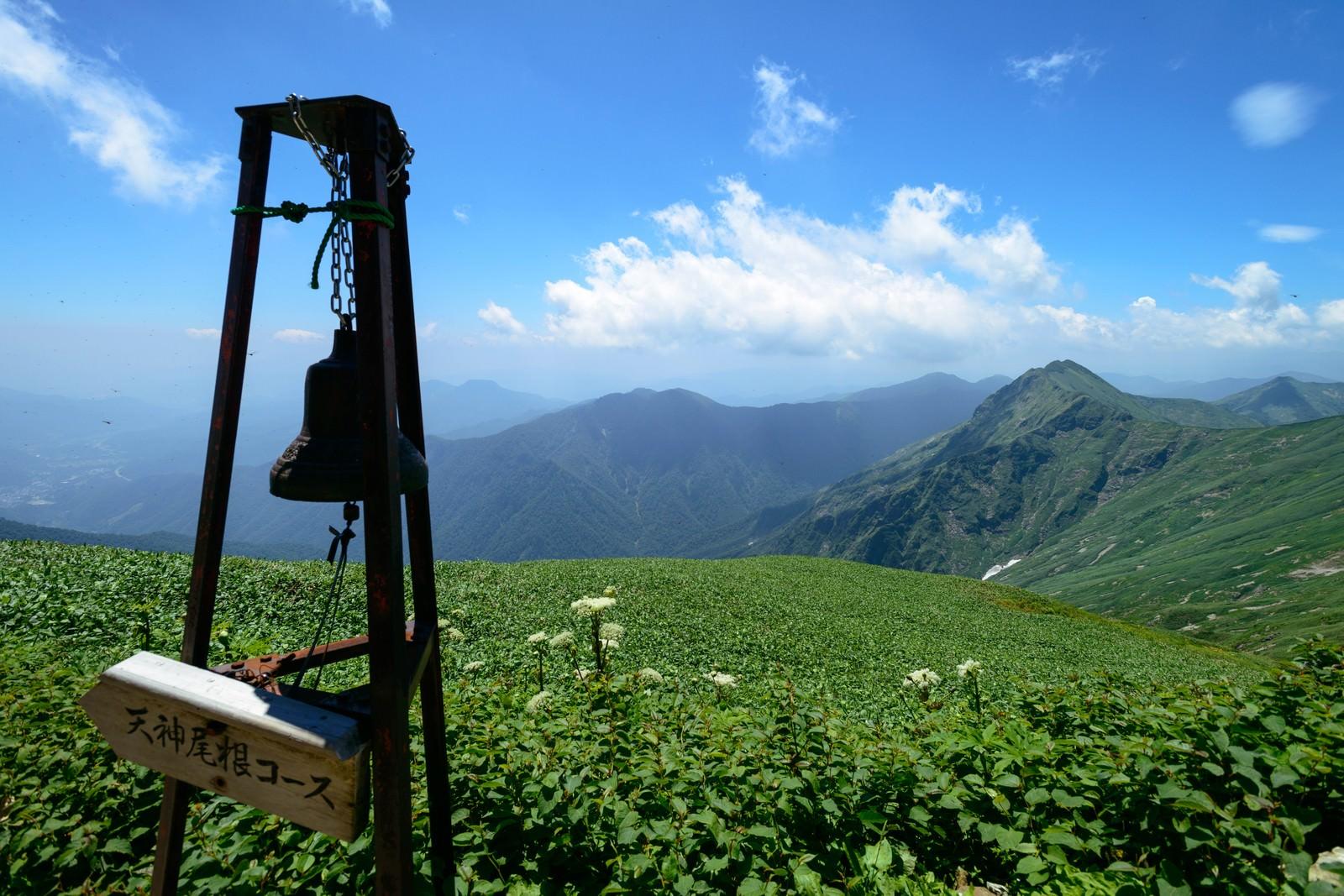 「道標となる稜線に佇む鐘」の写真