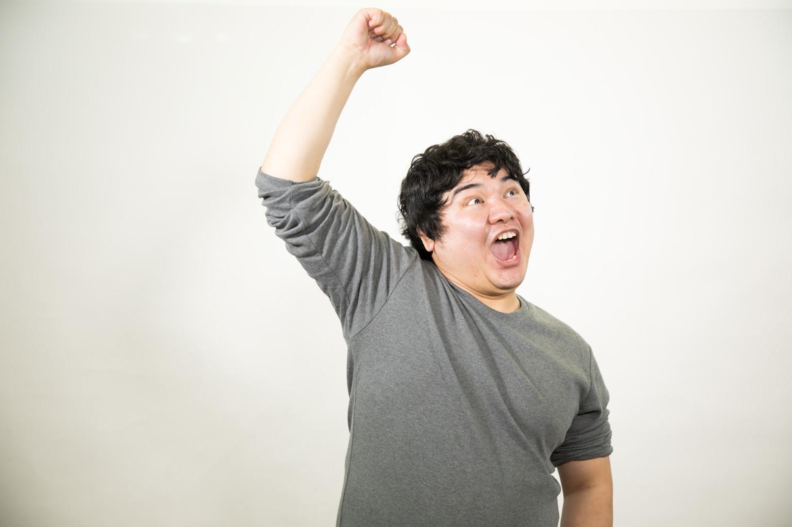 「勝ちとったどー勝ちとったどー」[モデル:段田隼人]のフリー写真素材を拡大