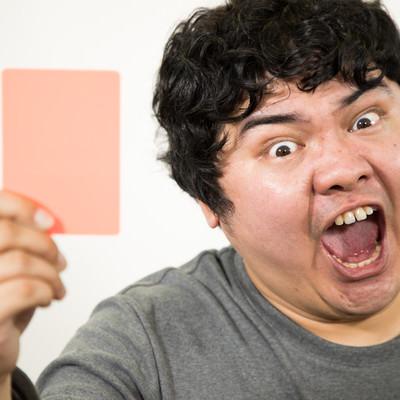 「超絶怒涛のレッドカード」の写真素材