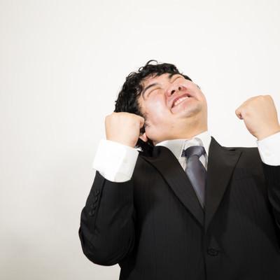 「ノルマ達成で歓喜する男性」の写真素材