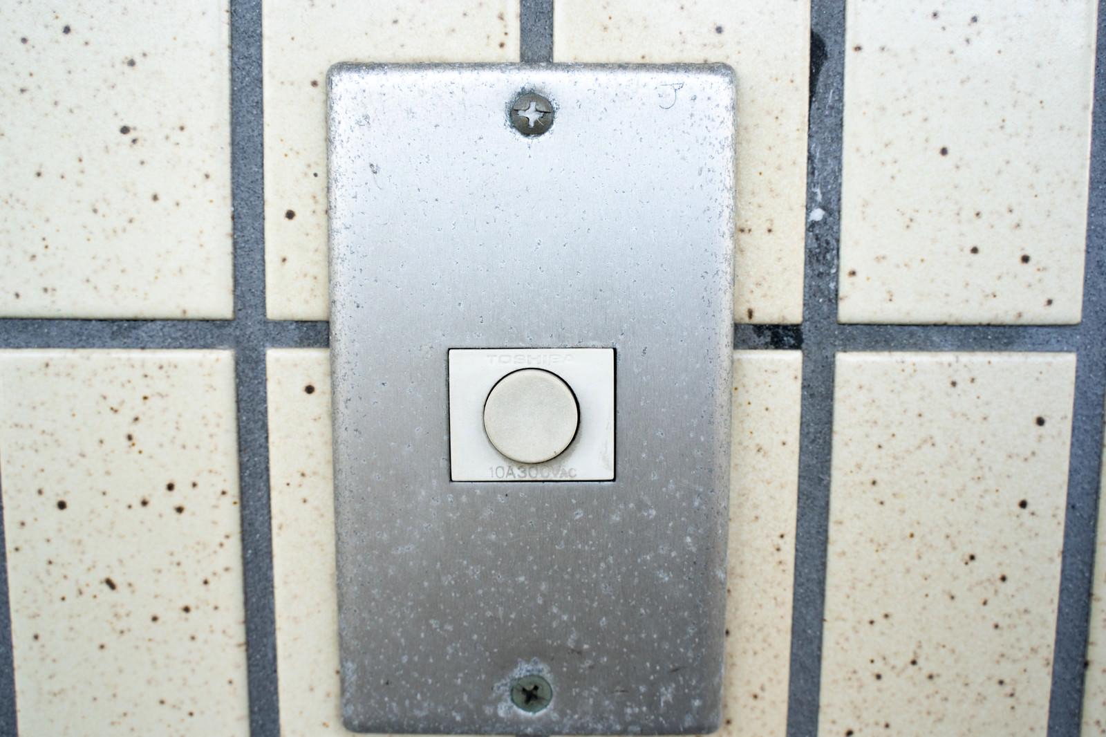 「玄関チャイムのマーキング(ア)ー「住人はアルバイト」」の写真