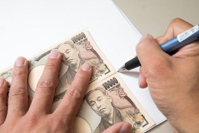1万円札をトレースするの写真