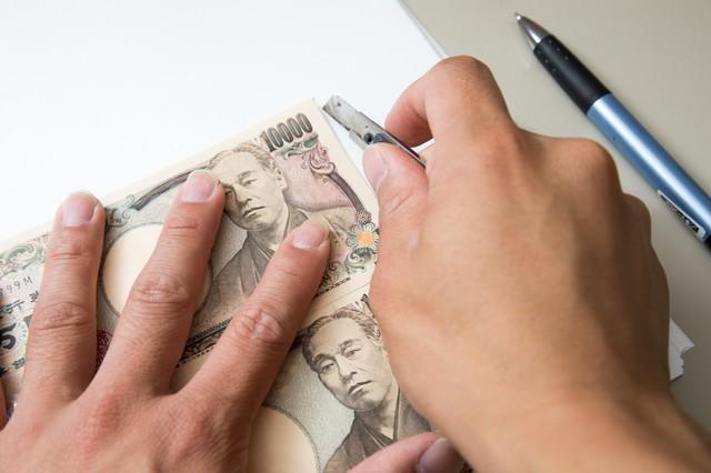 1万円札と同じ大きさにカットするの写真