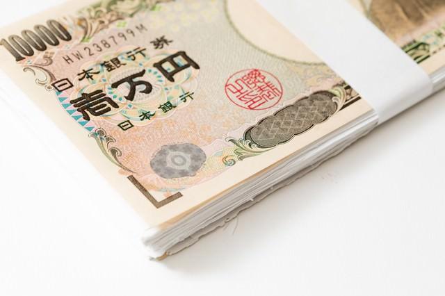 どう見ても、1万円札の束のように見えるの写真