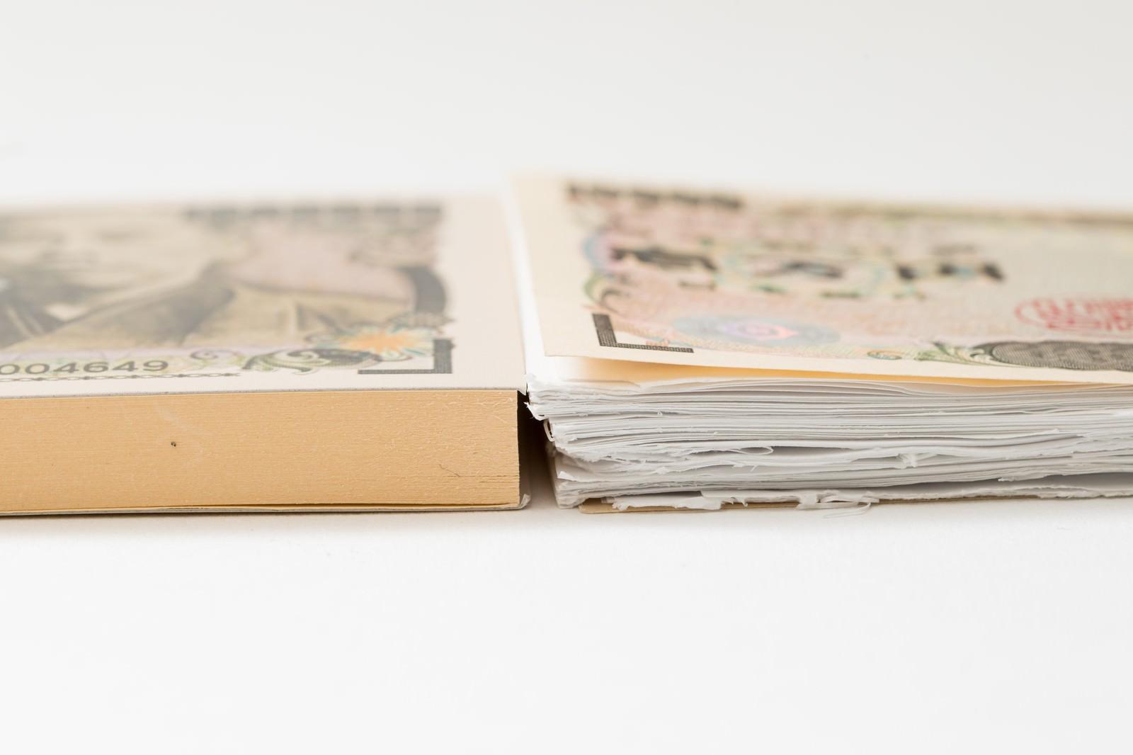 「手作り感満載の札束を作ってみた手作り感満載の札束を作ってみた」のフリー写真素材を拡大