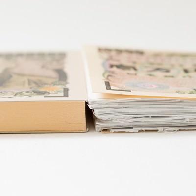 「手作り感満載の札束を作ってみた」の写真素材