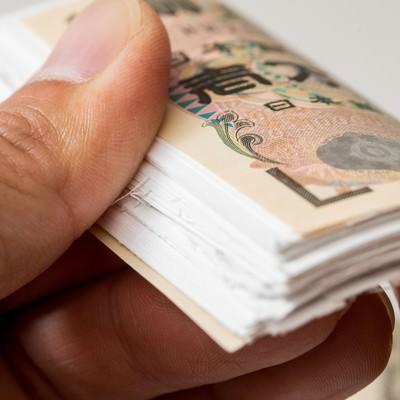 「どう見ても1万円」の写真素材