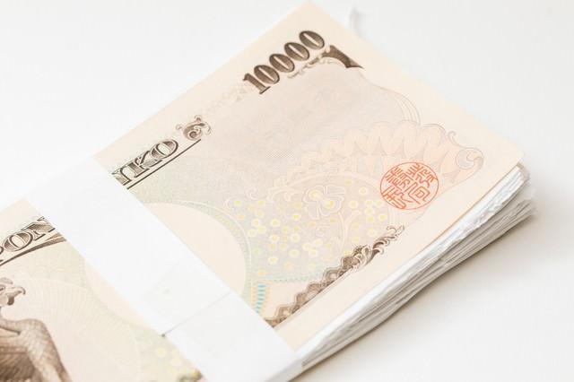 一万円の札束風(自作)の写真