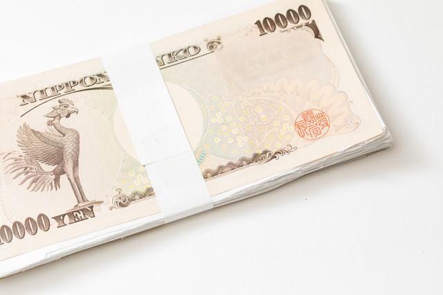 一万円の札束です(笑)の写真