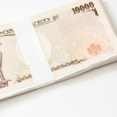 「一万円の札束です(笑)」の写真素材