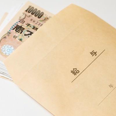 「給与がどう見ても2万円」の写真素材