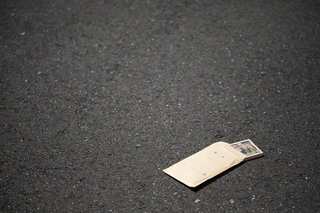 道端に落ちた札束トラップの写真