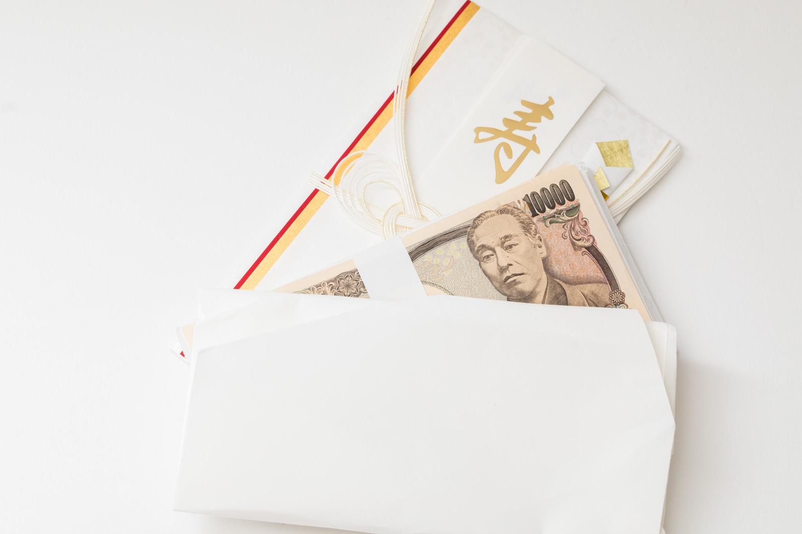 「ご祝儀の100万円が偽装された1万円札と紙切れだった」の写真