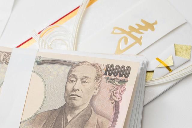 ご祝儀の100万円の札束が偽装されていたの写真