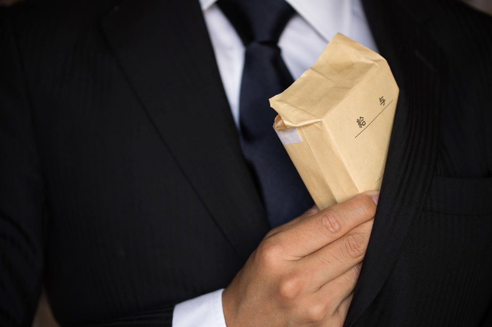 「給料もらいすぎて内ポケットに入らないでござる」の写真