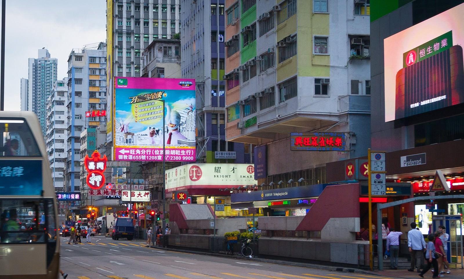 「香港旺角のメインストリートの交差点」の写真