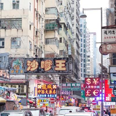 香港の繁華街の写真