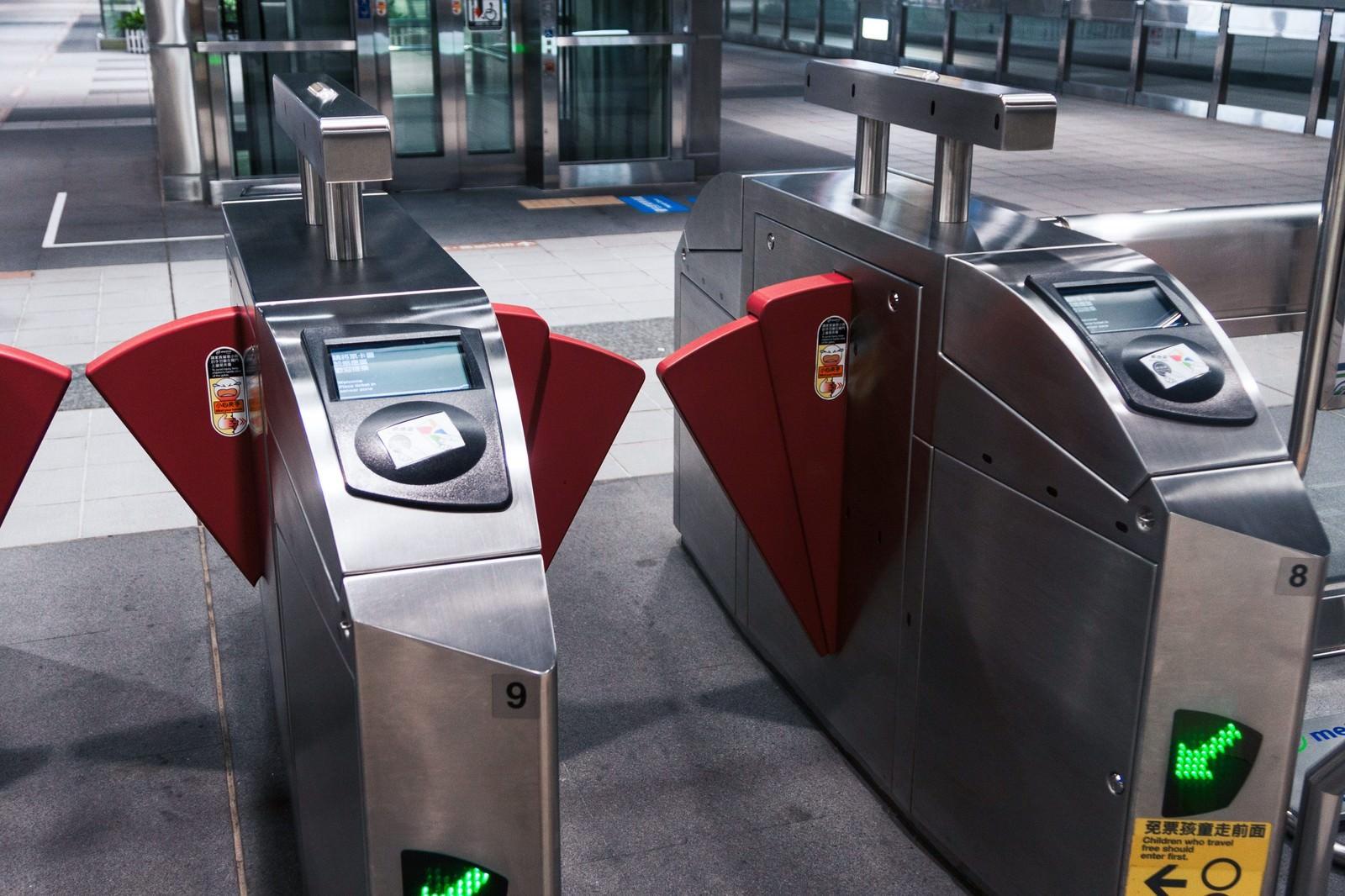 「台北の地下鉄改札台北の地下鉄改札」のフリー写真素材を拡大