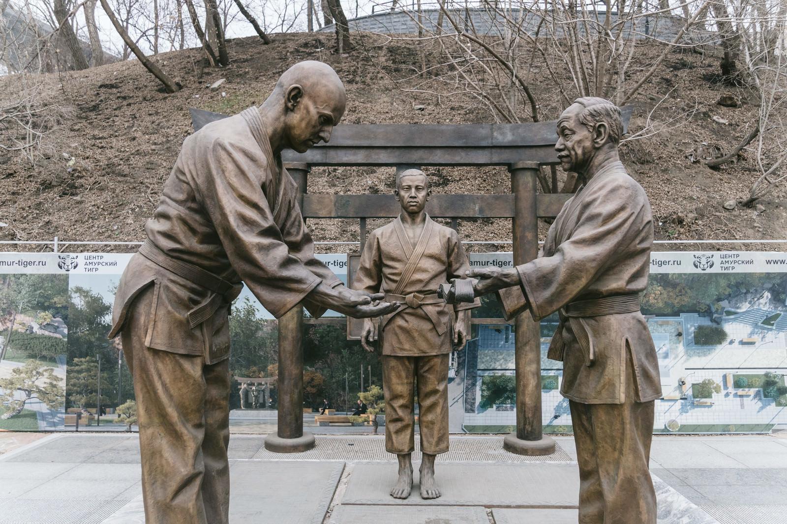 「ウラジオストクはロシアにおける柔道の発祥の地ウラジオストクはロシアにおける柔道の発祥の地」のフリー写真素材を拡大
