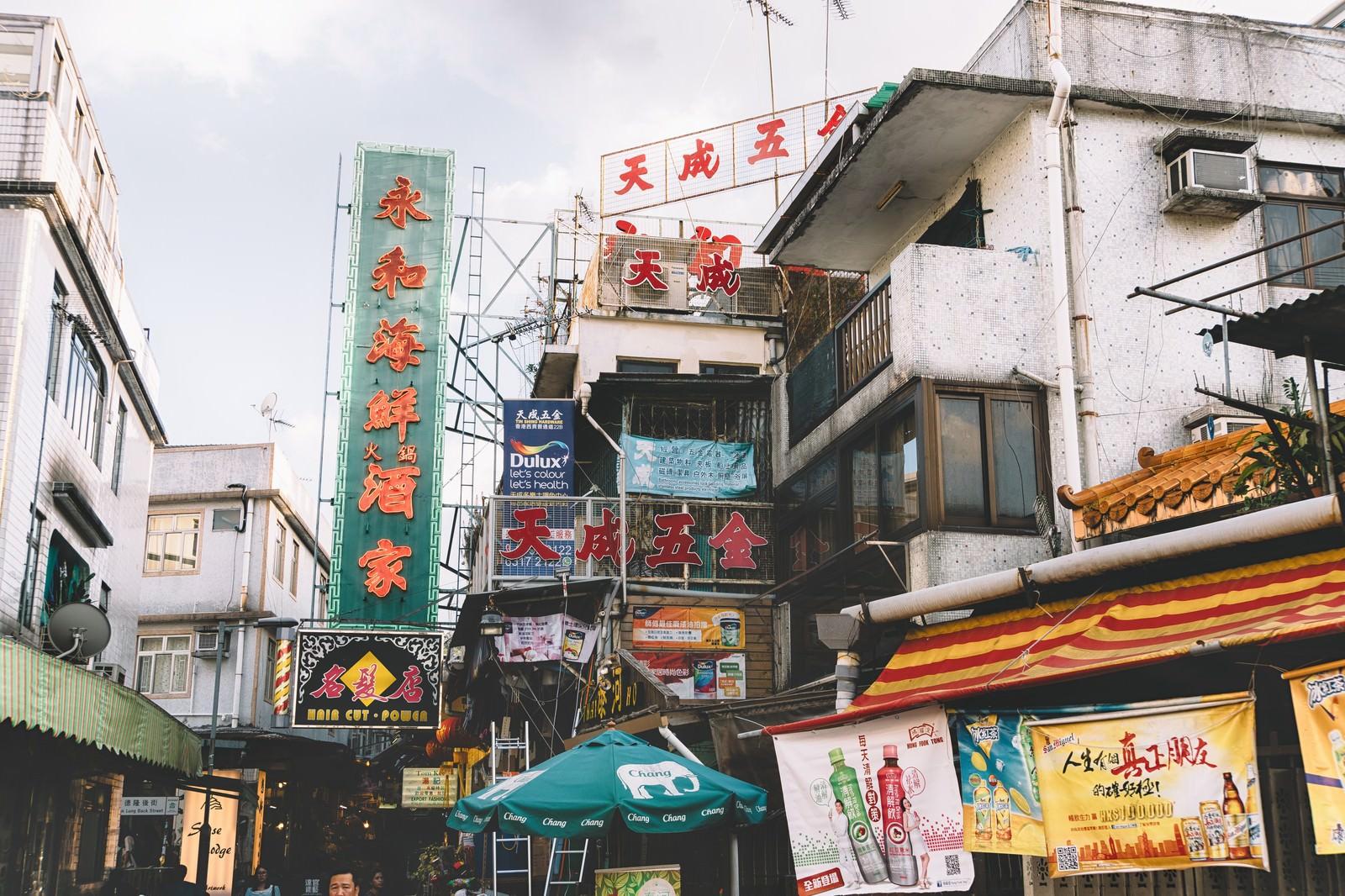 「西貢(サイゴン)の商店街」の写真