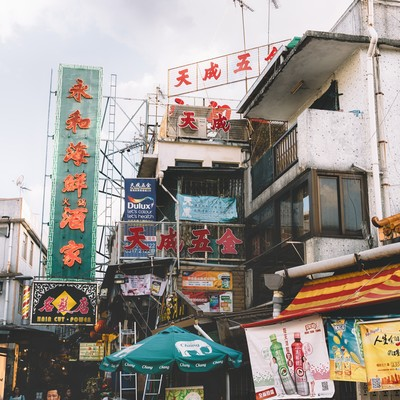 「西貢(サイゴン)の商店街」の写真素材