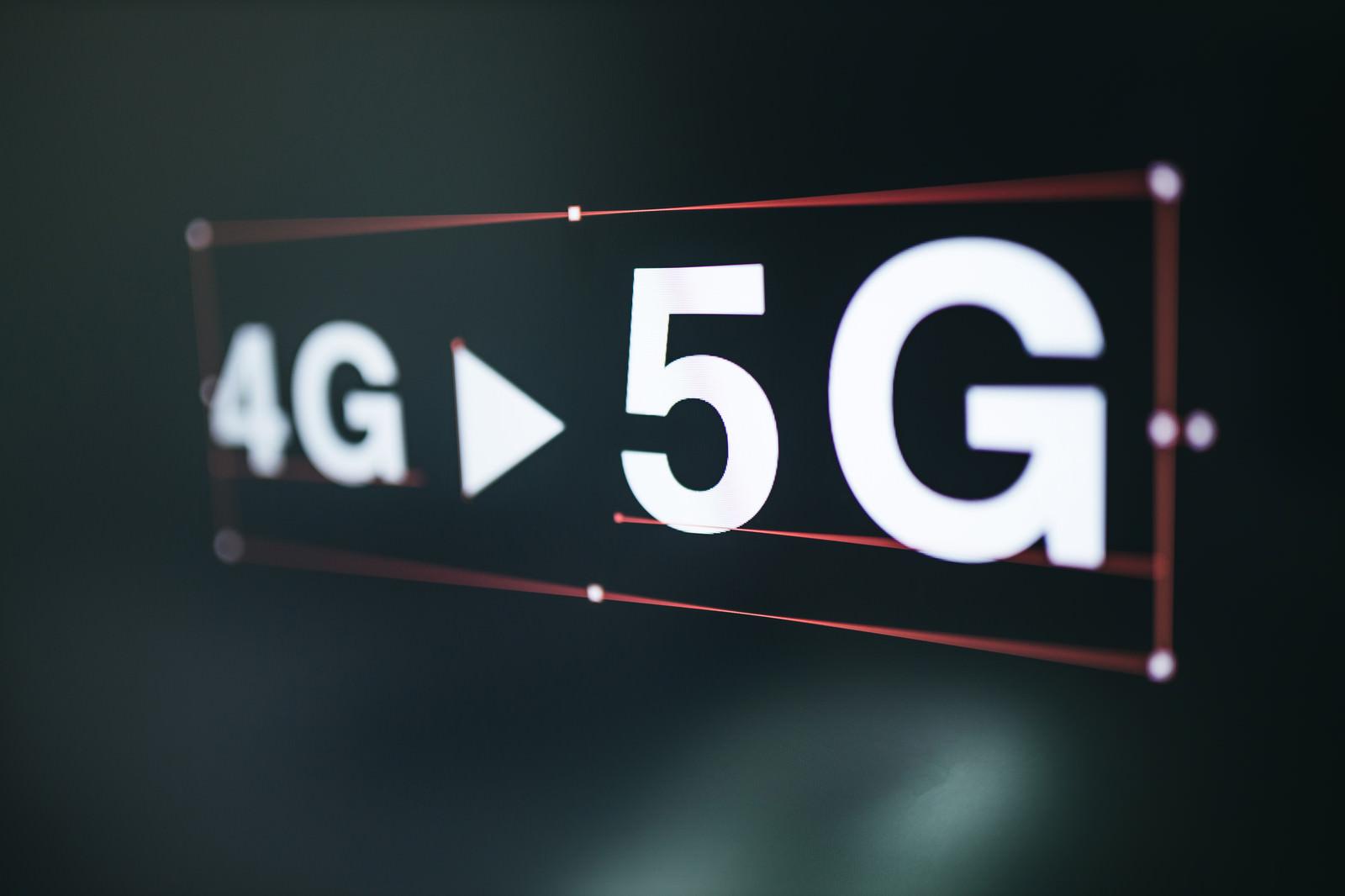 「4G→5Gに移行」の写真