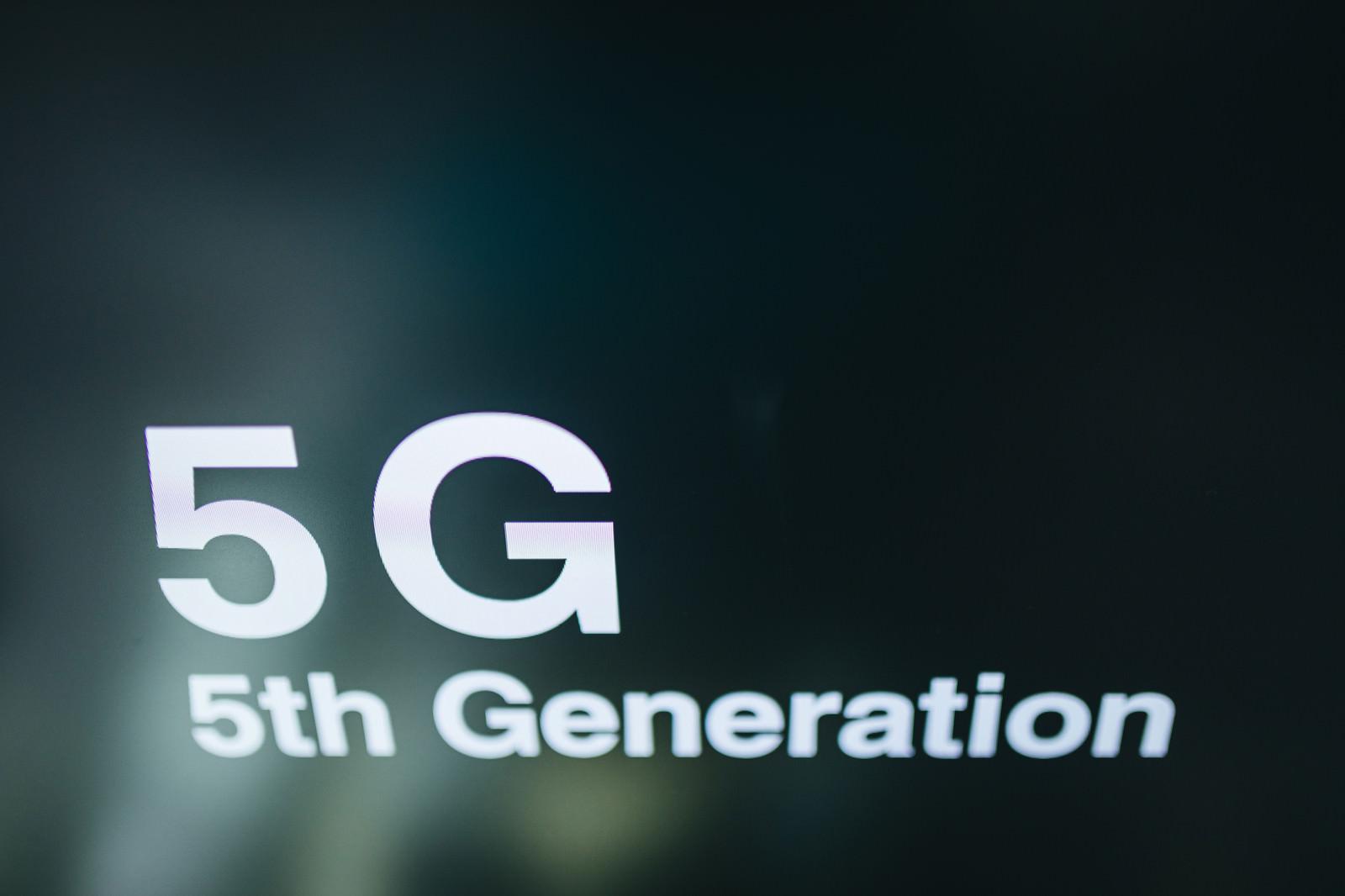 「5Gの通信回線」の写真