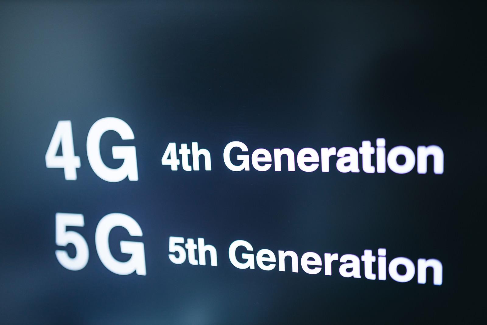 「4G通信と5G通信」の写真