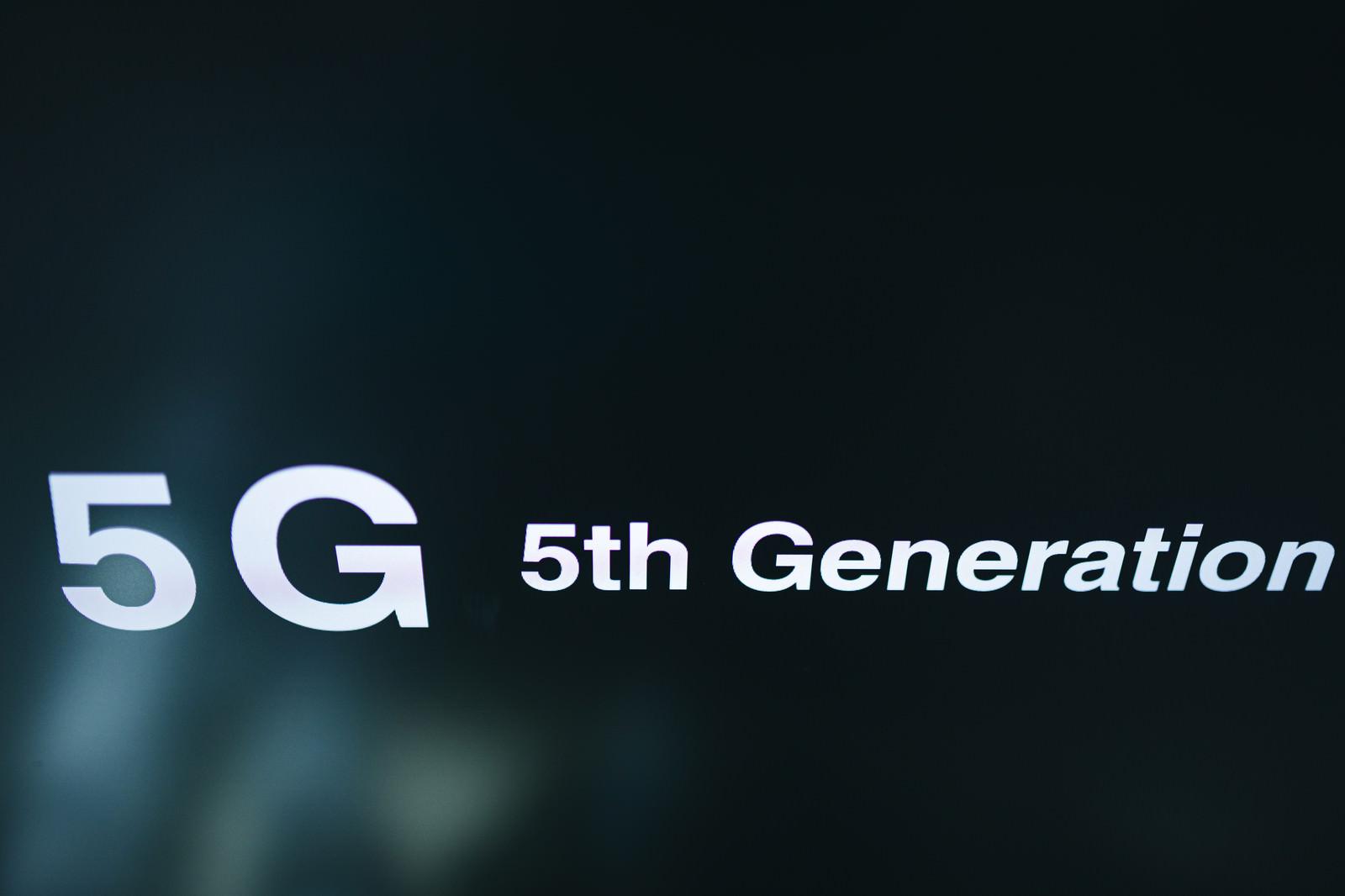 「ごジー(5th Generation)」の写真