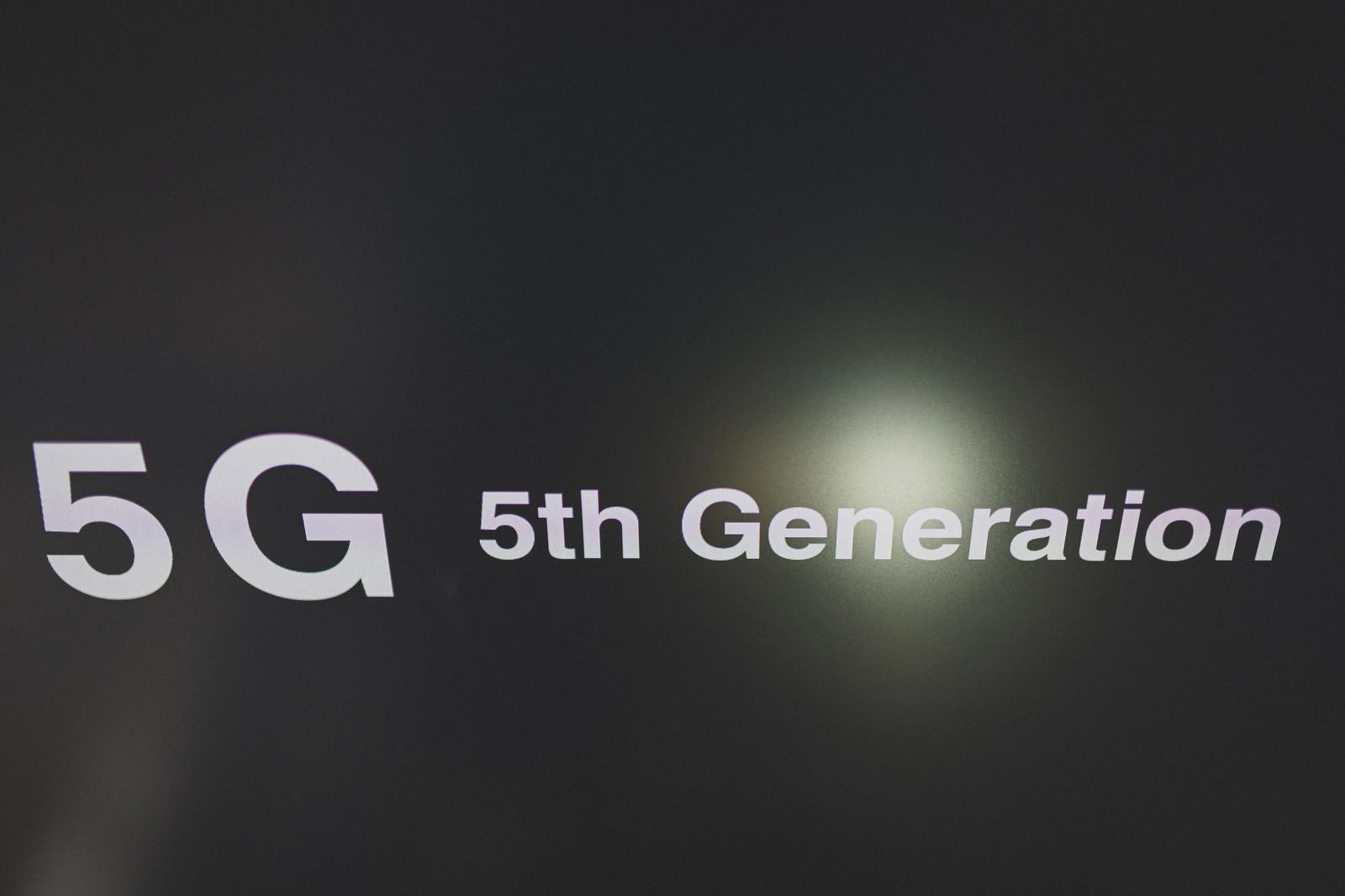 「第5世代移動通信システム(5G)」の写真