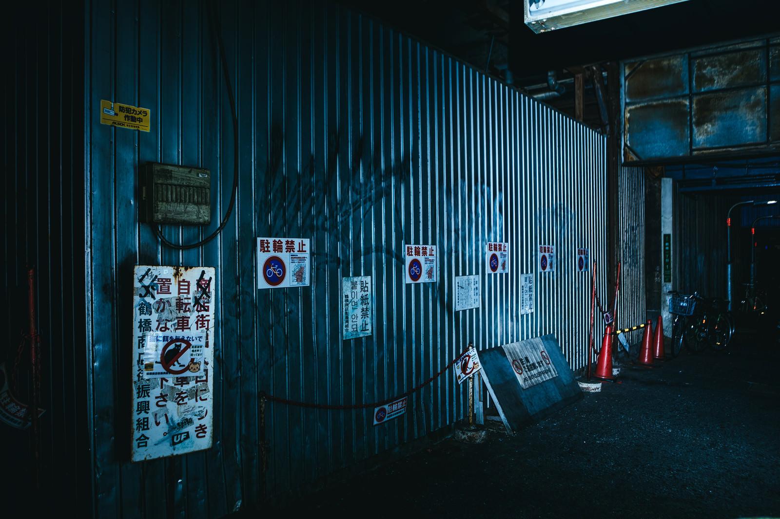 「落書きされた壁と駐輪禁止の張り紙(鶴橋)」の写真
