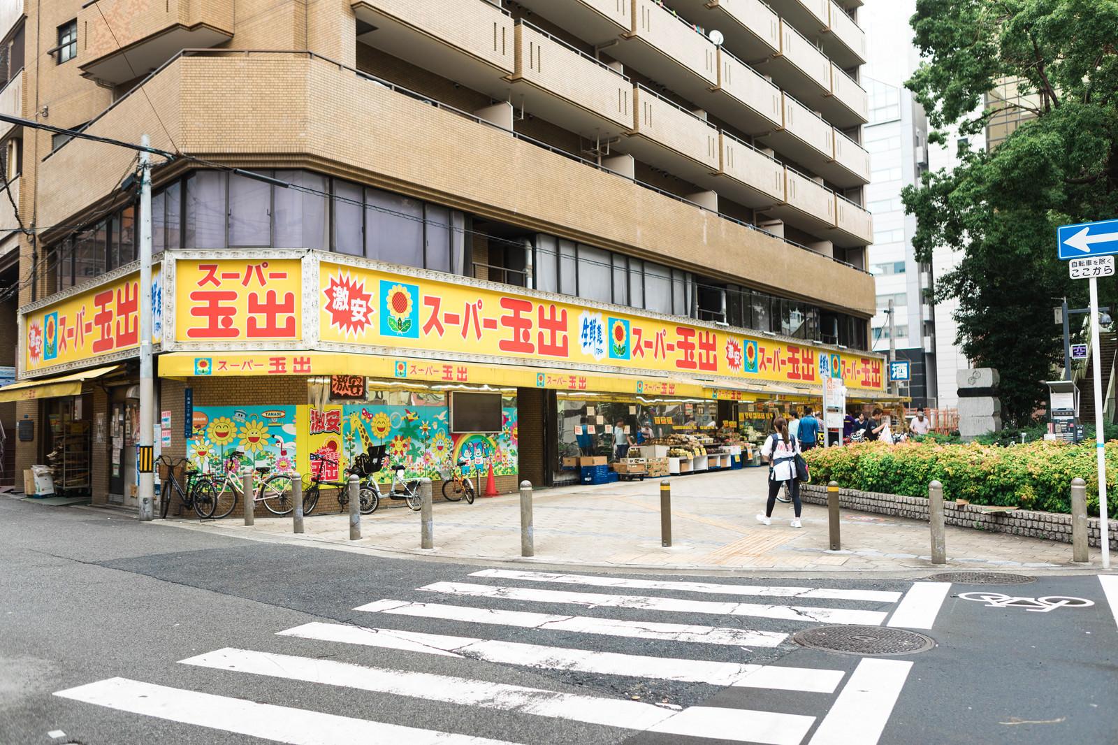 「激安スーパーと街並み」の写真