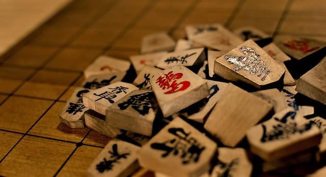 崩し将棋の写真