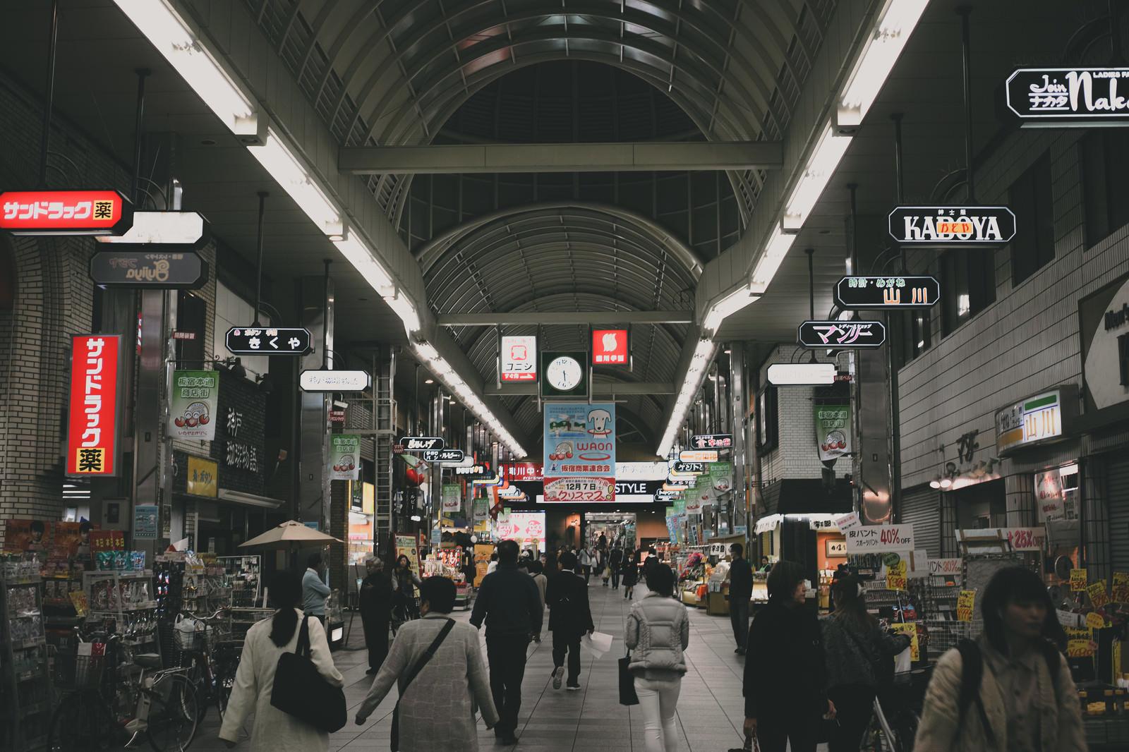 「板宿本通商店街」の写真