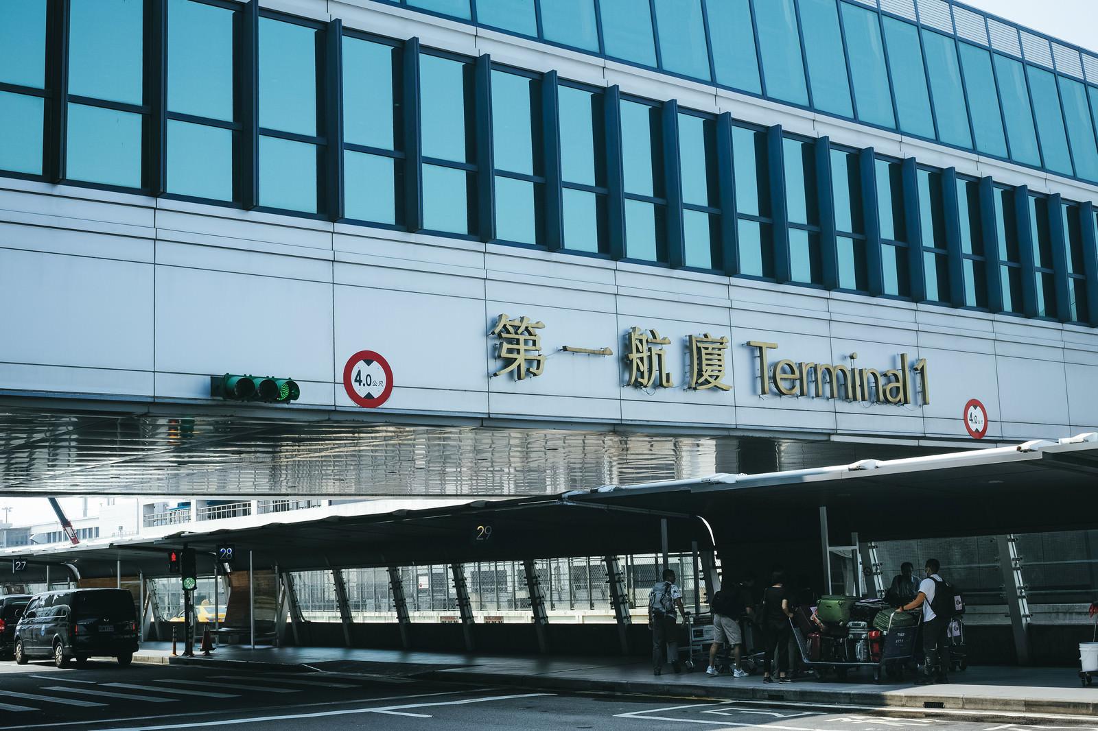 「台湾桃園国際空港の停留所」の写真
