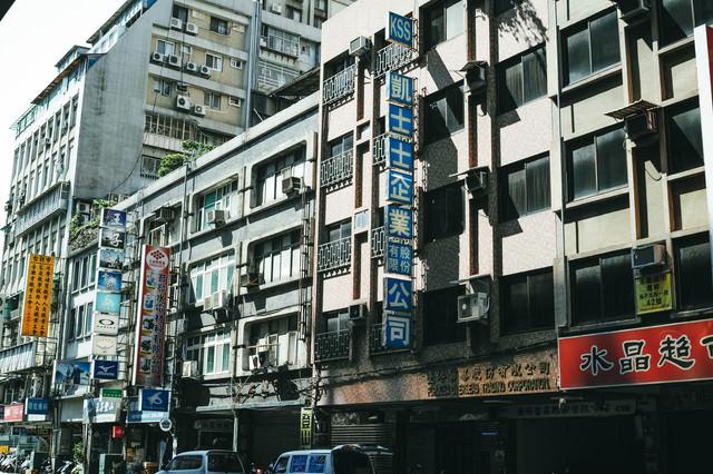 タイペイの商店街看板(台湾)の写真