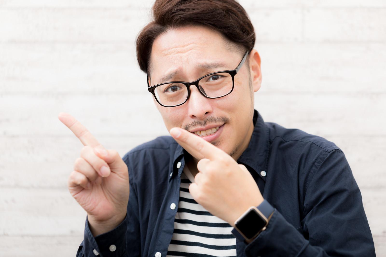 「チャンネル登録よろしくね!」の写真[モデル:ゆうせい]