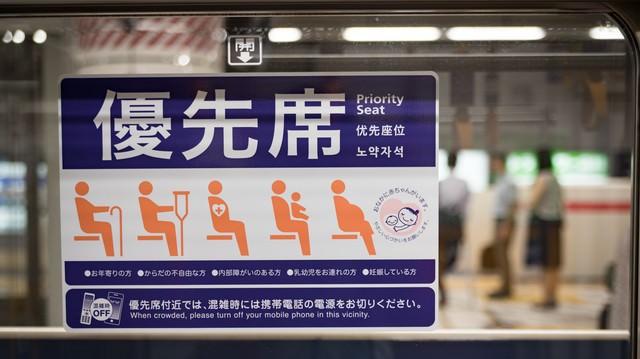 電車内の優先席の写真