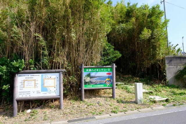 一ノ宮町の丘へ続くハイキングコース入口(千葉県いすみ市)の写真