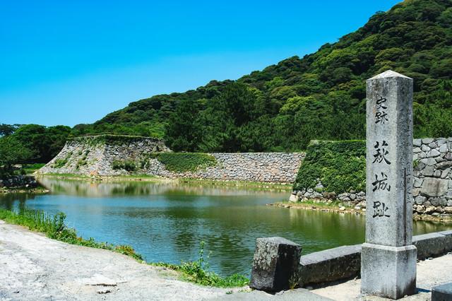 萩城址の写真