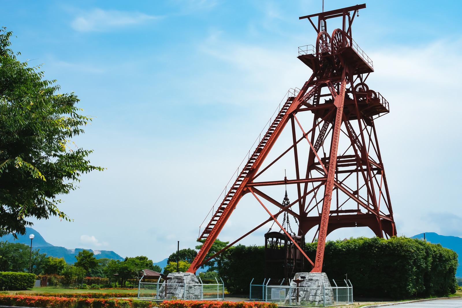 「伊田竪坑櫓(石炭記念公園)」の写真