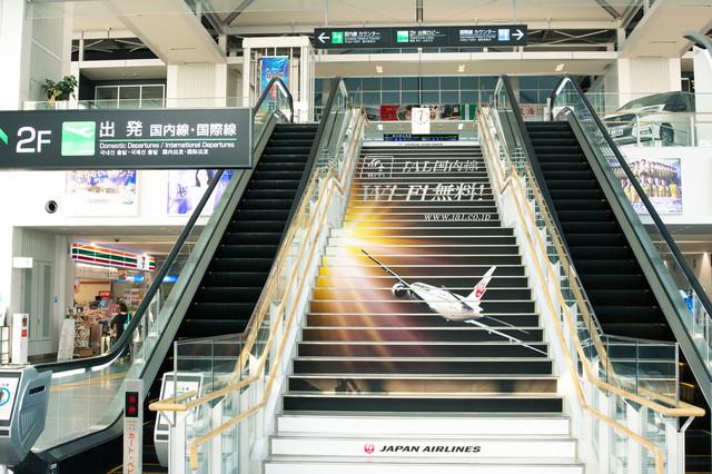 搭乗手続きは2Fです。北九州空港玄関正面の階段の写真
