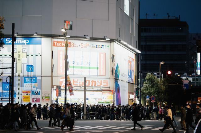 横断歩道を渡る通行人(秋葉原)の写真