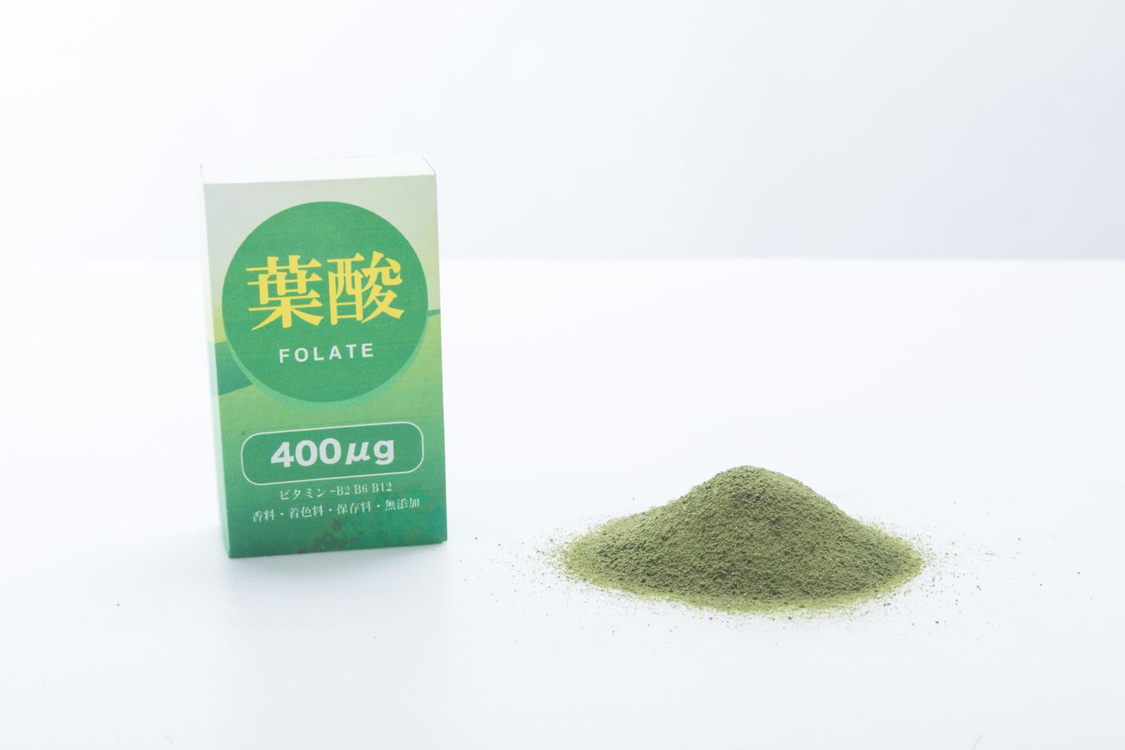 「粉末青汁と葉酸パック」の写真