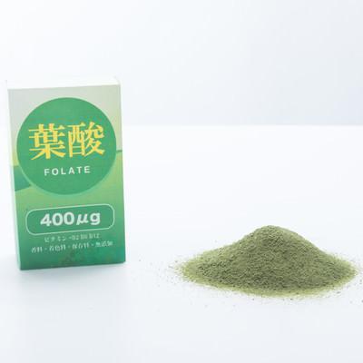 「粉末青汁と葉酸パック」の写真素材