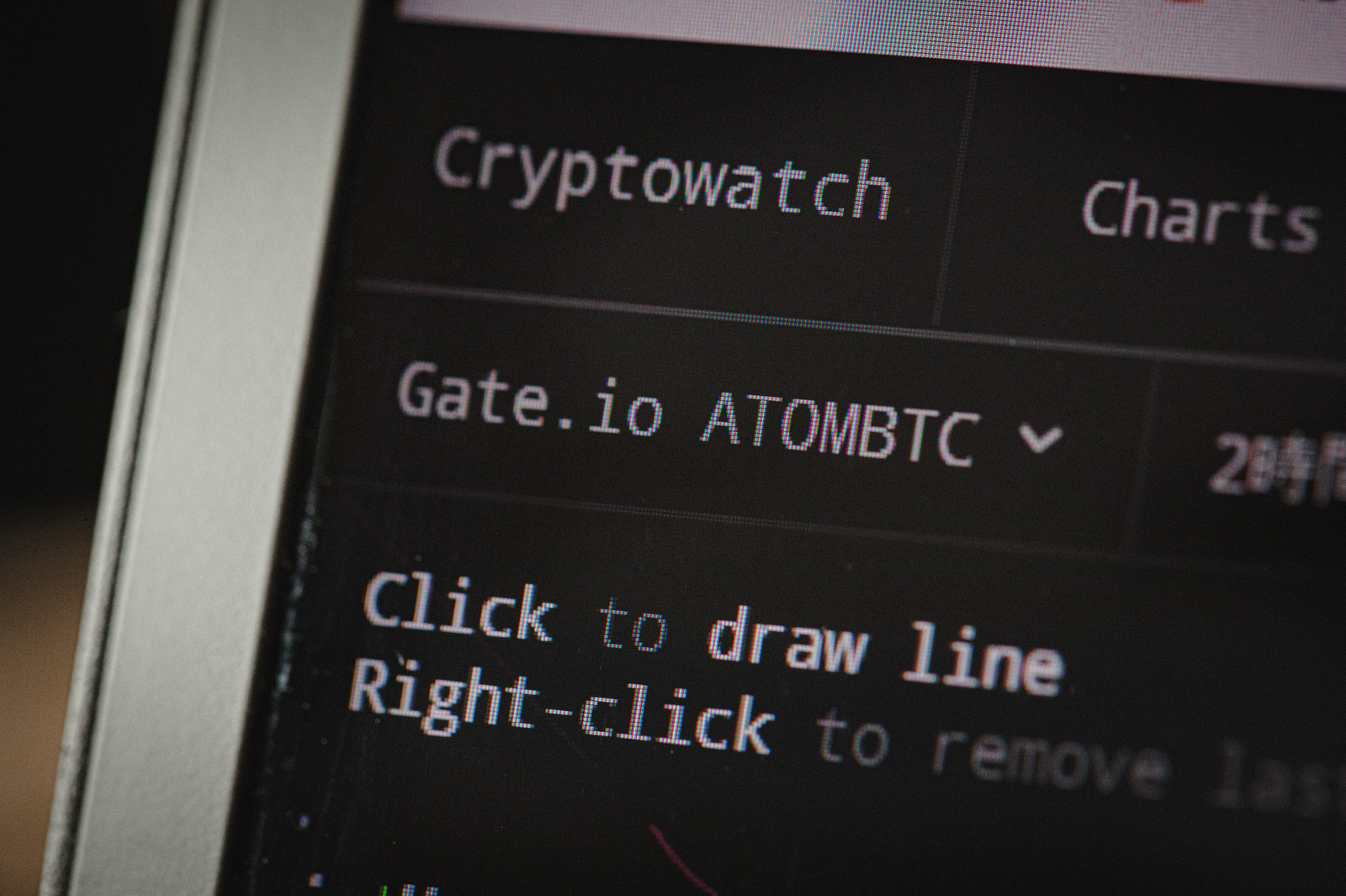 「ATOMBTC」の写真